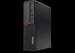 HP SSF EliteDesk 800 G2